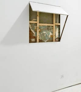 http://openprojects.info/files/gimgs/th-10_10-170310_SonyaBlesofsky_Facades_9998.jpg